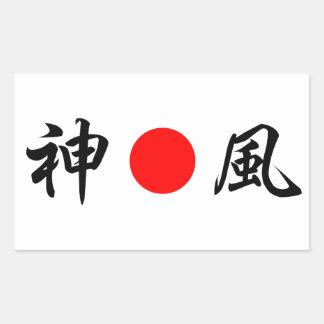 """Van de toe:nemen-zon de vlag """"Goddelijke wind Rechthoekige Sticker"""