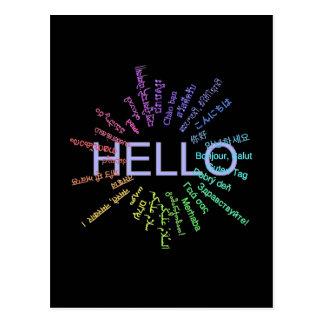 Van Hello (MultiTaal) het Briefkaart