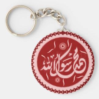 Van rasoolAllah van Muhammad Islamitische keychain Sleutelhanger