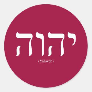 Van Yahweh (in Hebreeër) de Witte Van letters Ronde Sticker