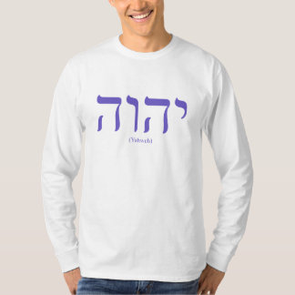 Van Yahweh (in Hebreeër) het Blauwe Van letters T Shirt