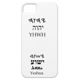 Van YHWH (Yahweh) en van de Naam Yeshua het Hoesje