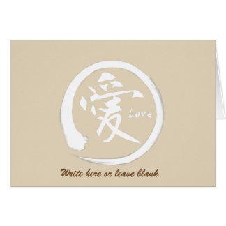 Verzend liefdewenskaarten | Witte Japanse kanji Kaart