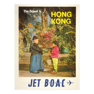 Vintage de reisbriefkaart van Hong Kong #2 Briefkaart