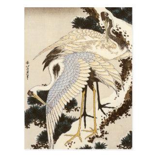 Vintage Japans Art. Briefkaart