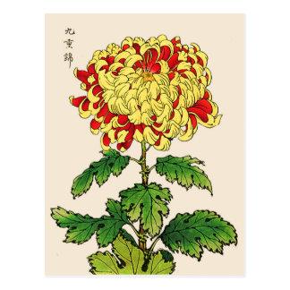 Vintage Japanse Chrysant. Gele mosterd Briefkaart