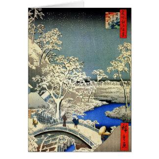 Vintage Japanse Kerstkaarten Kaart