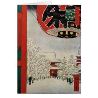 Vintage Japanse Kerstkaarten voor het Vakantie Wenskaart