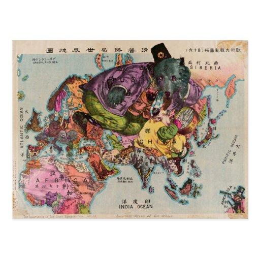 Vintage kaart van de wereld rond 1900 wens kaart zazzle - Vintage bank thuis van de wereld ...