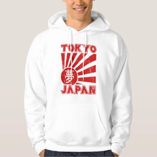 Vintage Kanji van de Zon van Tokyo Japan Sweatshirt Met Capuchon