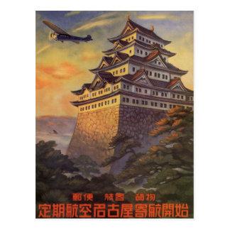 Vintage Reis Japan, het Japanse Vliegtuig van de Briefkaart