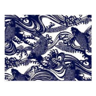 Vissen van Koi van het Tattoo van Yin Yang van het Briefkaart