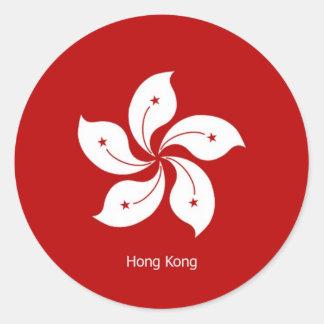 Vlag van Hong Kong Ronde Sticker