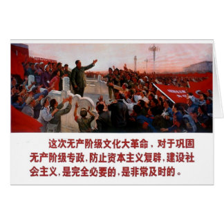 Voorzitter Mao Kaart