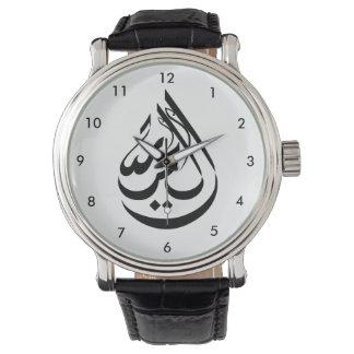 Vrijheid Horloge