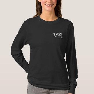 Vrouwen van het Sleeve van de Handtekening YHWH de T Shirt