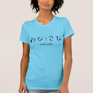 Wabi-Sabi, die schoonheid vinden binnen de T Shirt