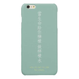 Wanneer het leven u citroen - Chinese vertaling iPhone 6 Plus Hoesje Glanzend