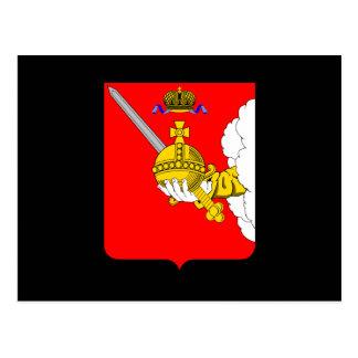Wapenschild van Vologda oblast Briefkaart