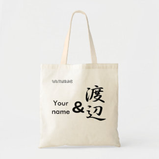 & Watanabe Draagtas