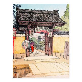 Weinig hanga van het scheenbeen van Hiroshi Briefkaart