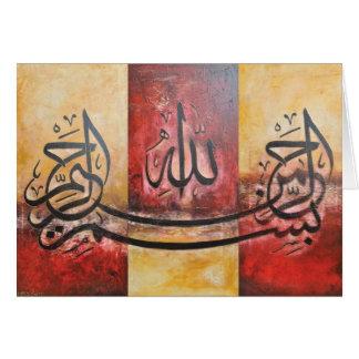 Wenskaart van de Kunst van Bismillah het