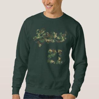 Wettelijke 21ste Verjaardag 21 van de camouflage Trui