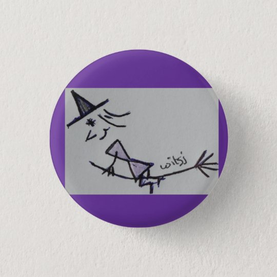 wicca kids ronde button 3,2 cm