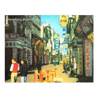 Wijnoogst, de Straat van Hong Kong, Victoria Briefkaart