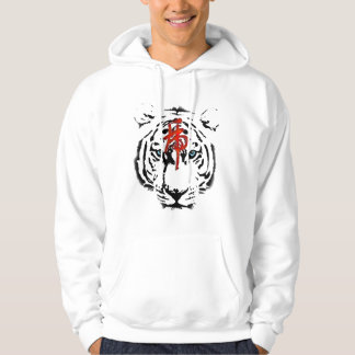 Witte Tijger Hoodie