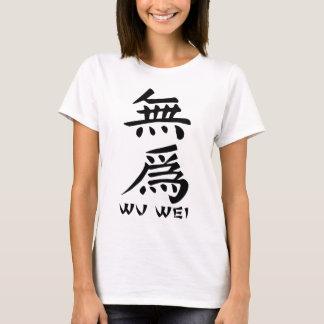 Wu Wei, 无为, ensō T Shirt