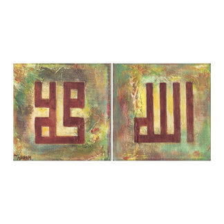 X-GROOT de 2-panelen van Allah Muhammad Stretched Canvas Prints