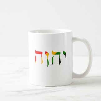 Yahweh in Hebreeër Koffiemok