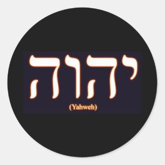 Yahweh (in Hebreeër wordt van geschreven) de Ronde Sticker