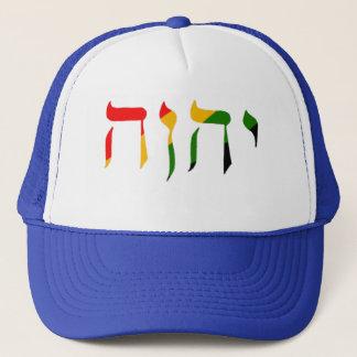 YAHWEH (yhvh-YHWH) in Hebreeuwse Brief Trucker Pet