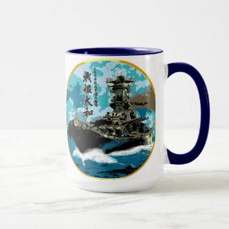 Yamato Hiragana.jpg, SLAGSCHIP YAMATO Mok
