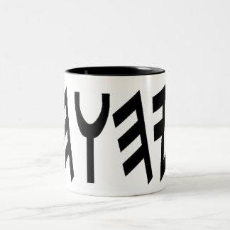 YHWHLogo Mug1 Tweekleurige Koffiemok