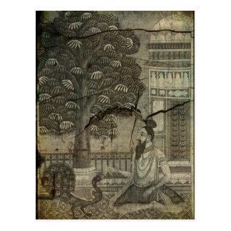 Yogi die Pauw 1743 Verbeterde Gravure voeden Briefkaart