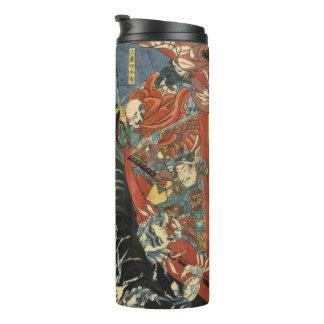Yoshitsune versus de Spoken Taira: Vintage Thermosbeker