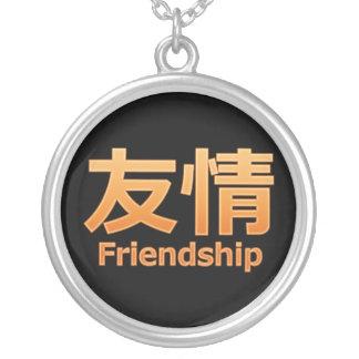 Yuujou Vriendschap Persoonlijke Sieraden