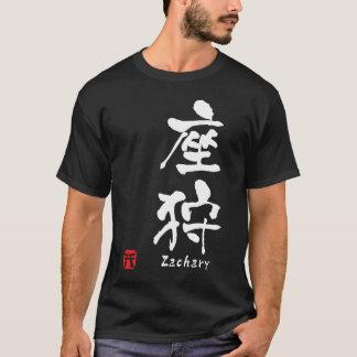 Zachary T Shirt