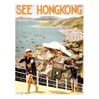 Zie Hong Kong Briefkaart